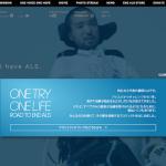 ALS患者・藤田ヒロさんの講演へ行ってきました