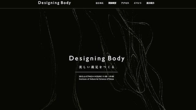 Designing-Body